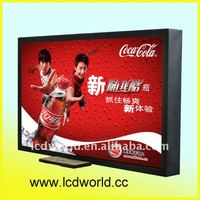 "20"" wireless lcd video advertising monitor"
