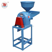 WANMA3976 High Rate Corn Hammer Mill Grinder