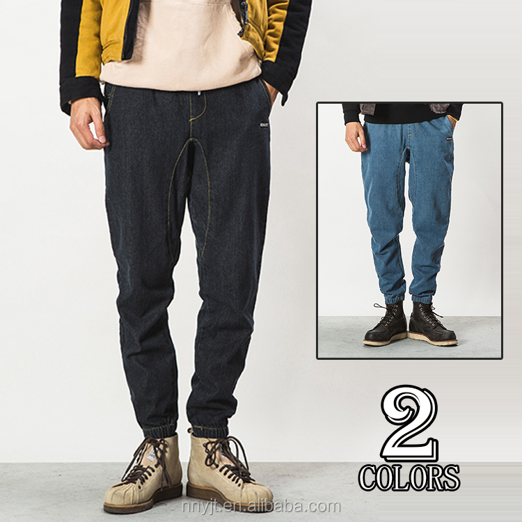 2017 Broad Jogging Denim Pants Jean Trousers Man