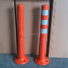 75cm plastic traffic warning flexible delineator post