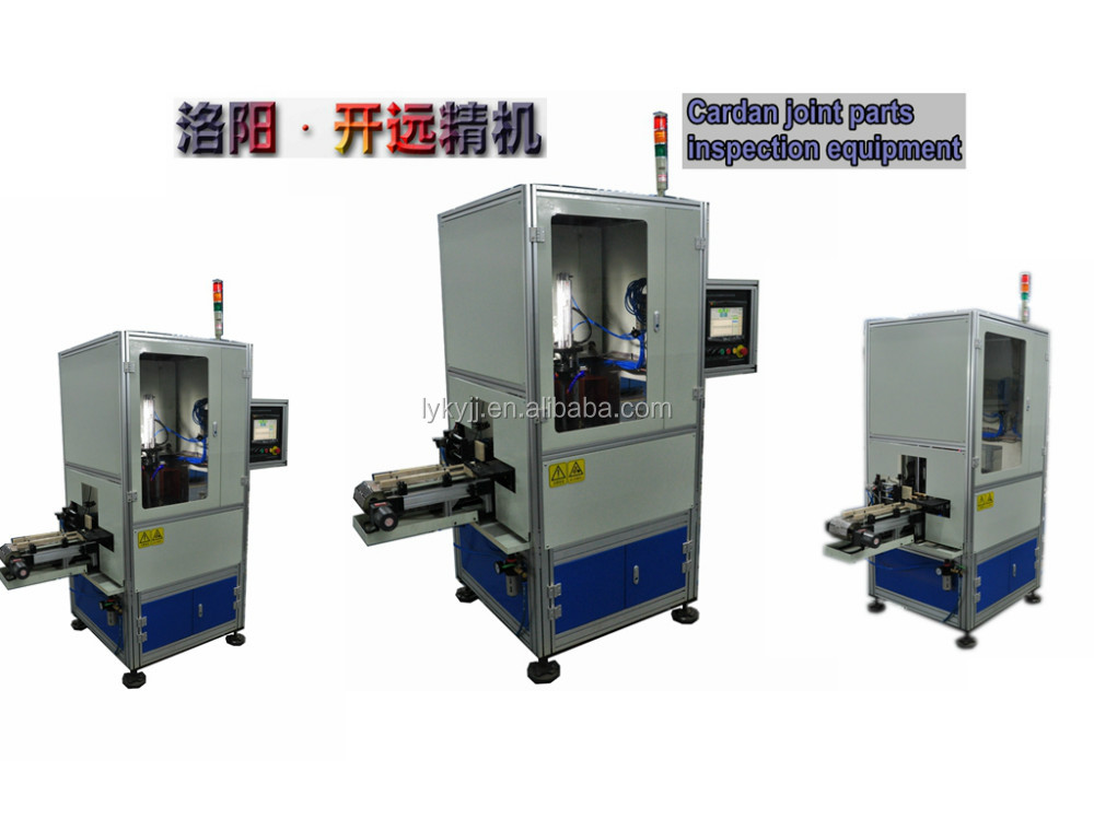High precision cardan joint full automatic measuring machine sorting machine