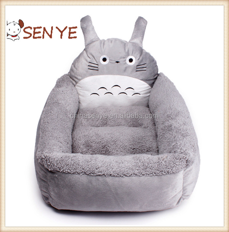 Hot Selling Pet Beds High Quality Dog Bed Plush Animal Shaped Pet Bed