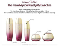 Ariany The Ham Royal Jelly Skin care Set , Made in KOREA
