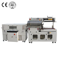 SF-400LA Fully-auto L Bar Sealer and Shrink Wrapping Machine
