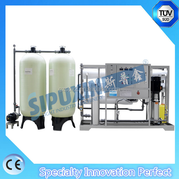 Sipuxin Reverse Osmosis filter system Type Beauty fair water purifier supplier