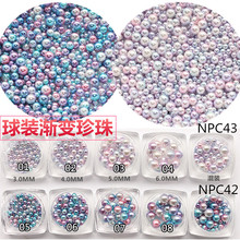 New arrival round colorful pearl nail art charms 1000pcs/packing NPC042-043