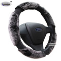 Fur Car Steering Wheel Cover for Cold Weather