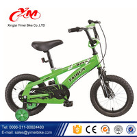 "12""-20"" baby boy cycle for sale / 4 wheels cool boys bike toy / used kids dirt bike bicycle"
