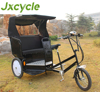 Manpower Pedicab Rickshaw Tricycle For Passenger JX-T02