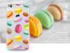 hot case for food pizza Macarons case for iphone 6 case for girls for iphone 6 silicone cover