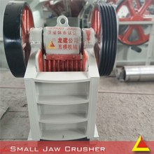 Manufacturing Process Of Washing Machine Jaw Bait Crusher For Sale Manufacturers