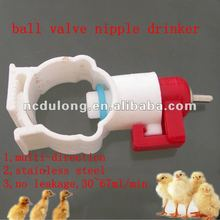 CE proved poultry nipple drinker poultry drinkers nipples poultry