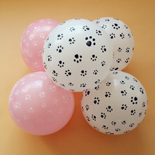 12inch latex balloon Small footprint Feet printed balloon Birthday party decor Children's Day gift lovely kids toys
