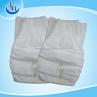 baby products of all types Disposable Baby Diaper