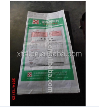 pp woven transparent bag/sack for food/rice/corn/grain/seeds made in China