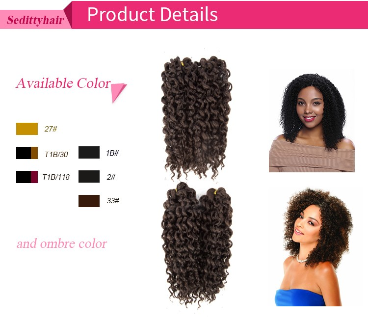 Cheap Synthetic Hair Weaving 4pcspack Jerry Curl Wave Crochet Braid