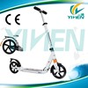 adult 2 wheel kick scooter,200mm town-7 scooter with double suspension