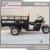 2017 popular Adult Big Pedal Car 200cc Cargo Tricycle Cargo Gasoline tricycle 3 wheel motorcycle 150cc made in China