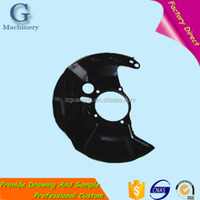 auto powder coating Dust cover part