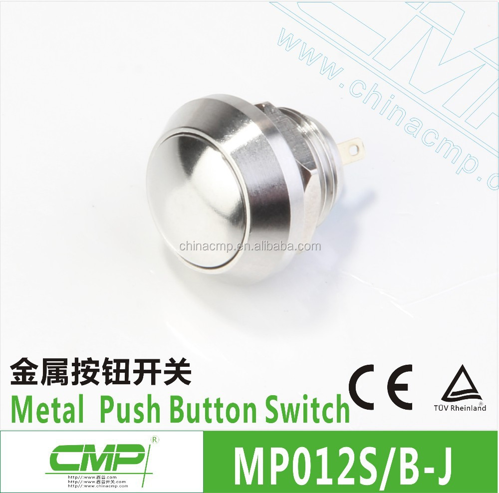 12mm Diameter Momentary or Reset Button Rocker Switch