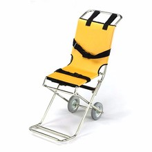 Nonmagnetic Stainless Steel Chair Stretcher