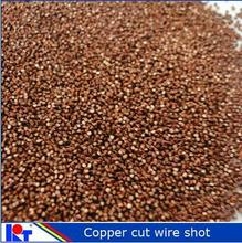 High clearness sand blasting copper shot 2.0mm -shot abrasive for descaling