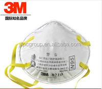 3M 8210 N95 Approved Particle Respirator Face Mask 3M 8210 Dust Filter