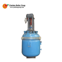 fertilizer mixing machine fermentation glass lined reactor price