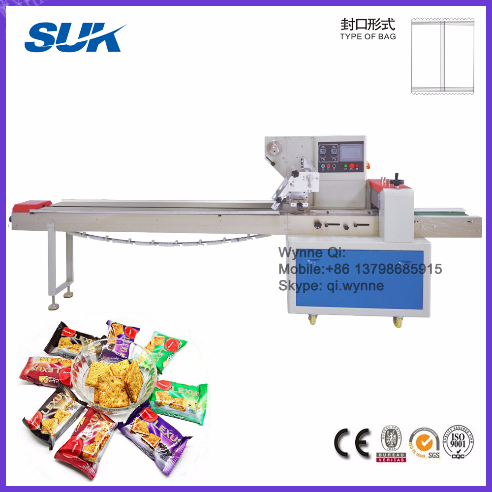 China Cheap Automatic Packaging Machine For Biscuit
