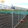 portable galvanized temporary outdoor fence temporary fence