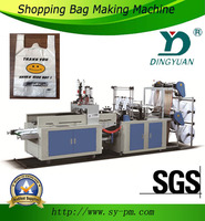 The Hot Sale of FQCT-HC-600 plastic carry bag making machine