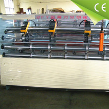Cardboard thin blade slitter/paper cutting machine/paperboard thin blade slitter machine