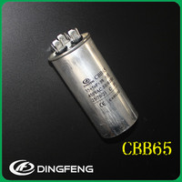 50+5uf 450v electronic component wire 450v air capacitor