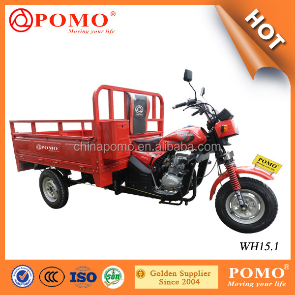 2016 Stable High Quality Hot Sale Cheap China Made Gasoline 150CC Chinese 3 Wheel Cargo Motor Vehicle