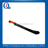 Wooden Handle Machete M204B
