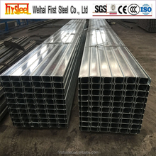 Alibaba china supplier building material steel c channel weight