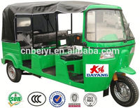 Best 250cc bajaj three wheeler price