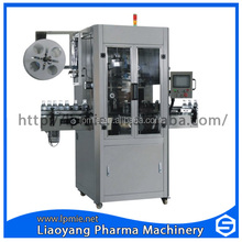 LPH-150 Automatic can bottle shrink sleeve label machine