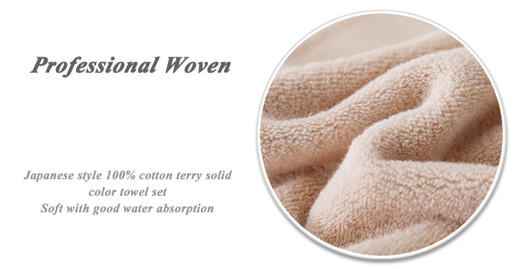 Japanese popular custom 100% cotton plain color bath towel for family