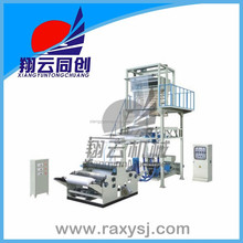 PE Heat-shrinkable Film Blowing Machine, Agriculture Mulch Film Making Machine
