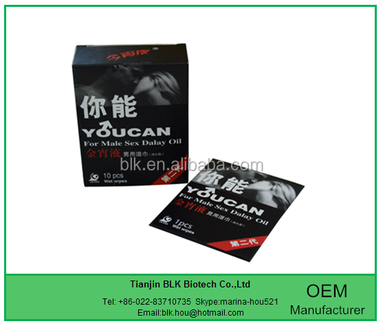 Sex Delay Wet Tissue For Premature Ejaculation For Man