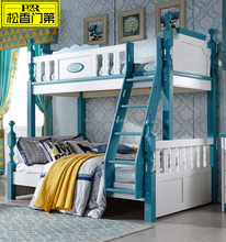 Solid Wood Pine Furniture Bedroom Furniture Kids Double Bunk Bed