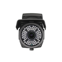 Full HD 1080P 2.0 Megapixel outdoor CCTV bullet IP camera IR range 50M