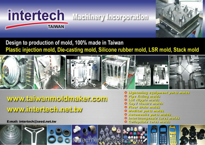 Innovation 2018 Taiwan made maker mould tooling