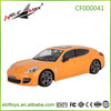 2015 new 1/14 scale radio controlled car rc model car pp plastic type battery ride on toy electric vehicle