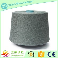 22NM/2 70% cotton 30% wool blended yarn for kintting