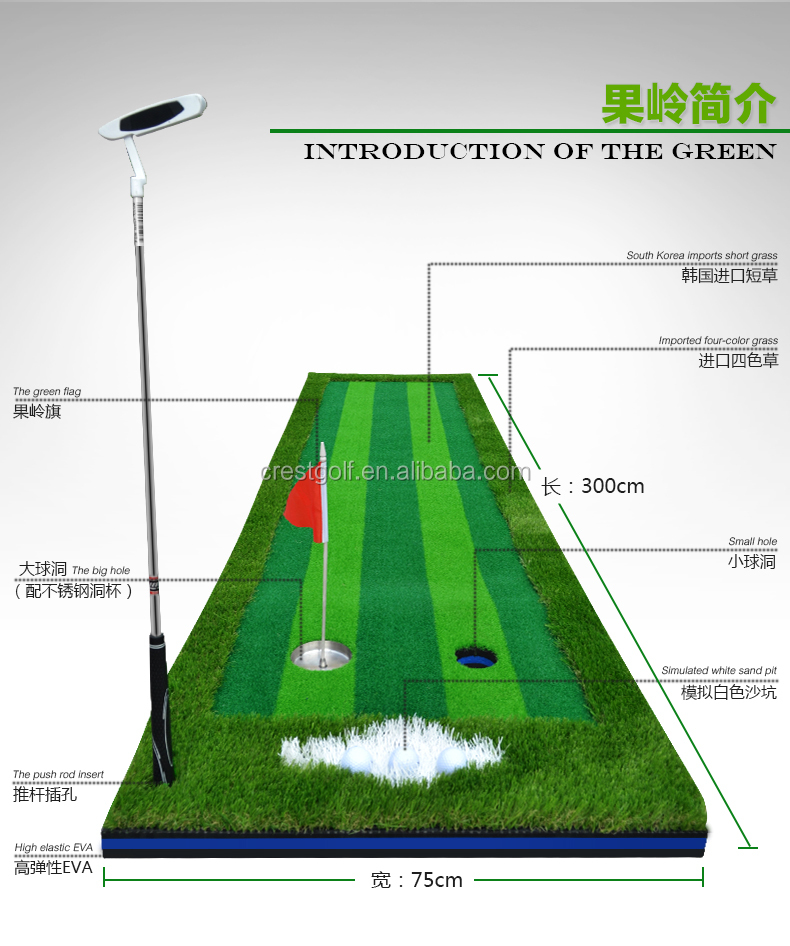 Artificial Grass PGM GL005 Indoor Golf Putting Green Mini Practice Green
