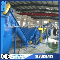 PP PE PET Cleaning Used Plastic Washing Recycling Line