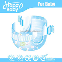 LILAS baby diaper