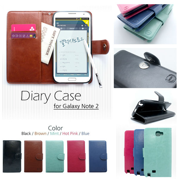 Galaxy Note2 Diary Case